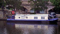 هتل قایقی شفیلد