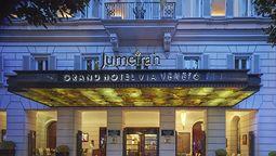 هتل جمیرا رم