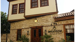 هتل مینیون آنتالیا