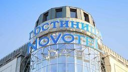 هتل نووتل مسکو