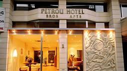 هتل آپارتمان پتروبراس لارناکا