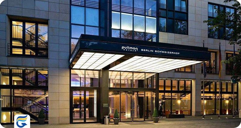 هتل پولمن برلین شوایزروف - رزرو هتل در برلین