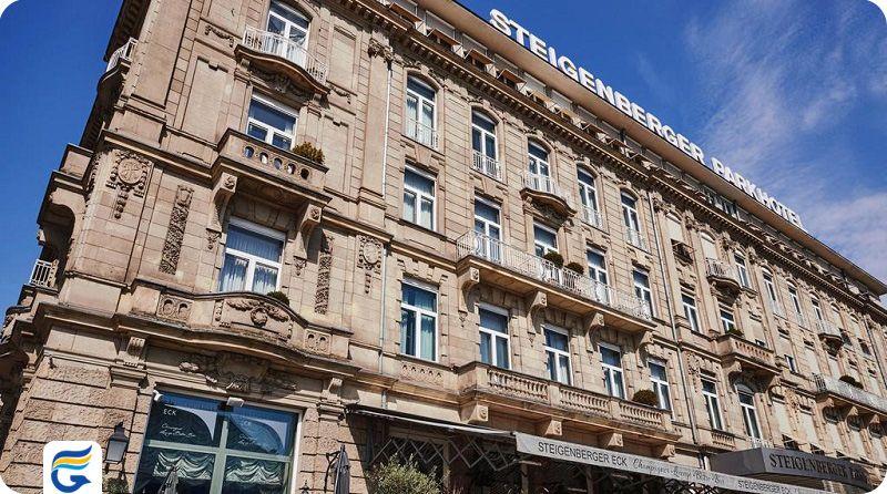 تیگنبرگر پارک هتل دوسلدورف
