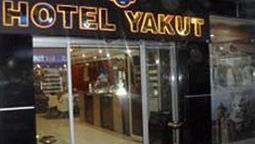قیمت و رزرو هتل در وان ترکیه و دریافت واچر
