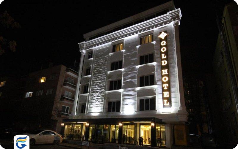 هتل گلد آنکارا Ankara Gold Hotel- رزرو و خرید اینترنتی هتل های آنکارا