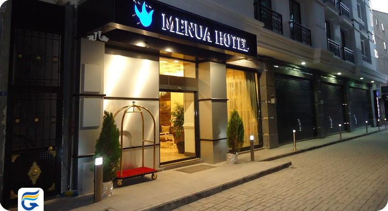 کاگزار وان - هتل منوا وان Menua hotel