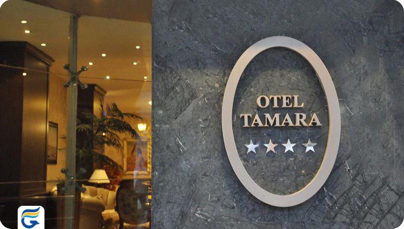 کمترین قیمت هتل در وان - هتل تامارا وان Tamara Otel