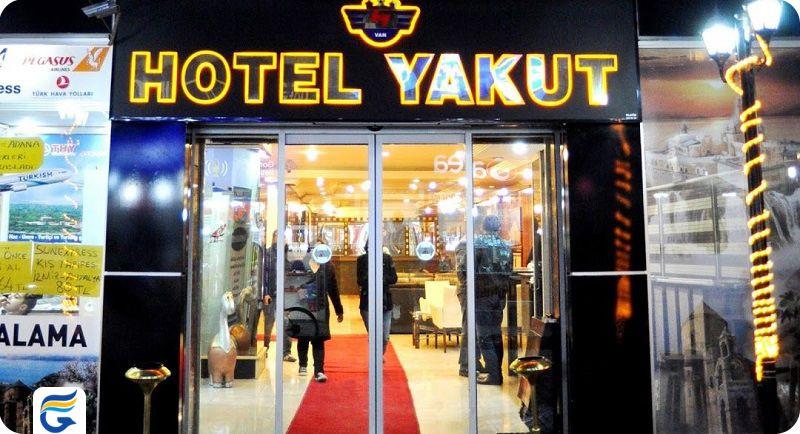 قیمت هتل های 3 ستاره وان - هتل یاقوت وان Van Yakut Hotel