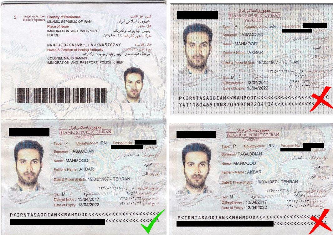 مدارک مورد نیاز ویزای باکو