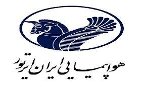 روزها و ساعت حرکت پروازهای مستقیم تهران دمشق سوریه تهران