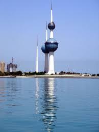 نمایی از کویت سیتی
