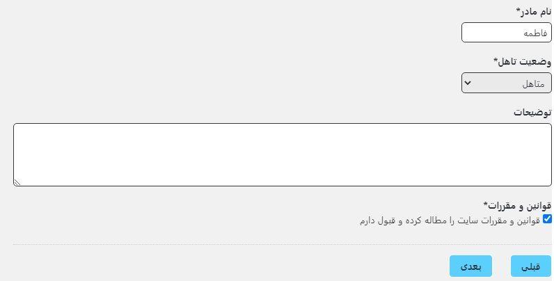 قیمت دریافت ویزای فرودگاهی عمان