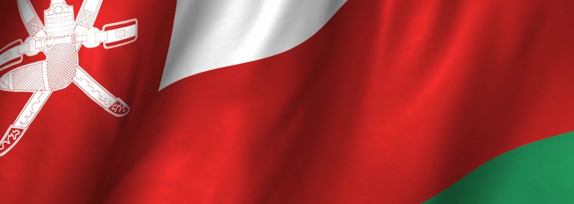 ارزانترین قیمت اخذ ویزای عمان
