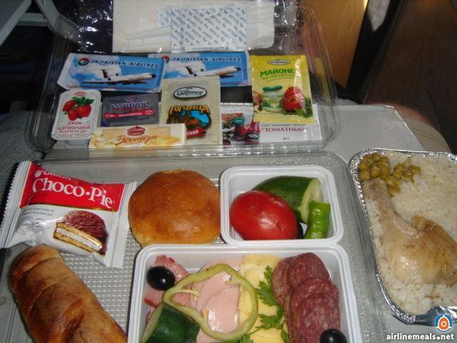 کیفیت غذا تاجیک ایر