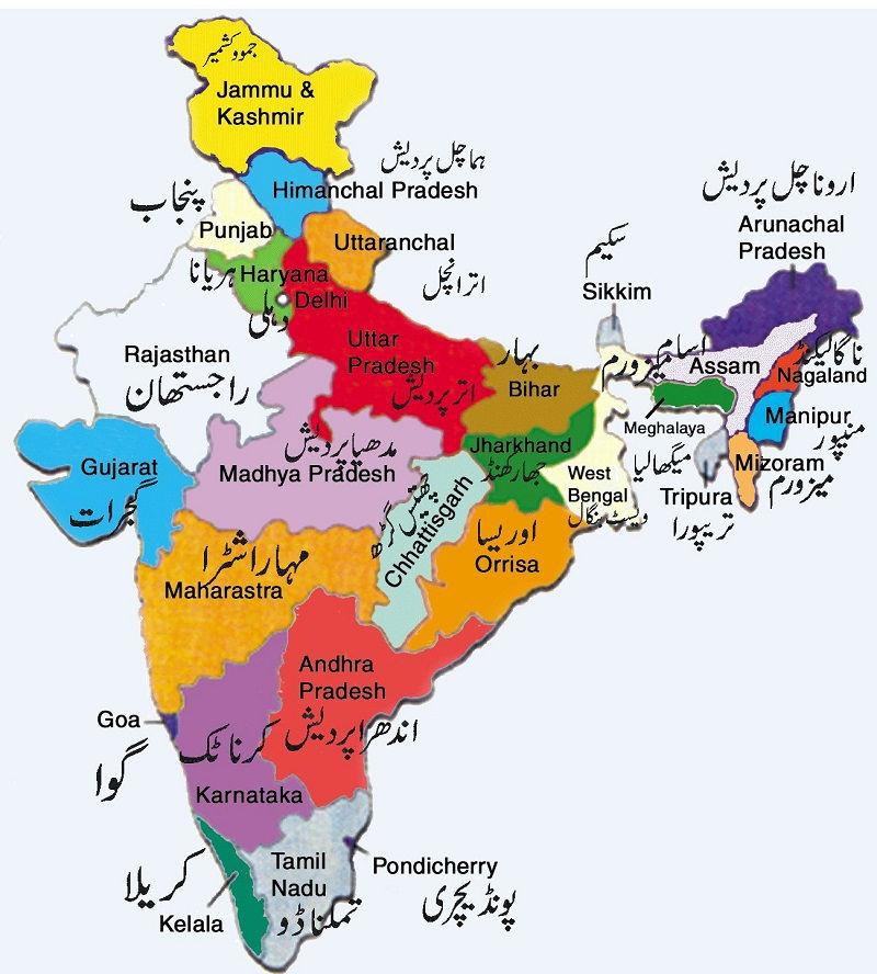 قیمت و رزرو و خرید بلیط پروازهای داخلی هندوستان