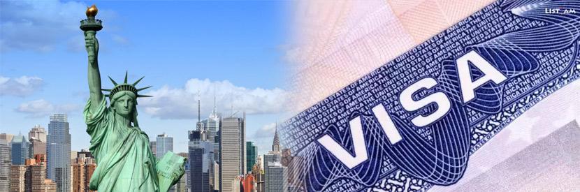 نحوه پرداخت هزینه سویس فی ویزای آمریکا SEVIS FEE