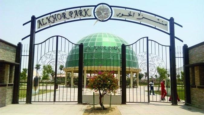 پارک الخور و قیمت بلیط های چارتر و لحظه آخری قطر