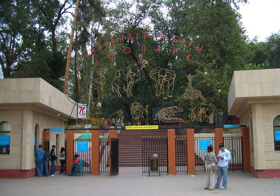 باغ وحش آلماتی قراقستان Almaty Zoo