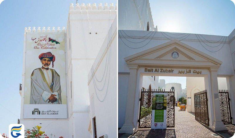 رزرو آنلاین بلیط عمان چارتر ارزان