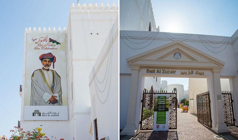 بیت الزبیر و رزرو آنلاین بلیط عمان چارتر ارزان