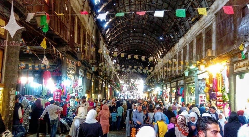 بازار حمیدیه سوریه