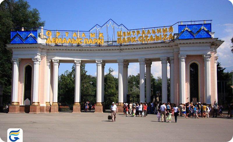 خرید اینترنتی و رزرو آنلاین پروازهای قزاقستان