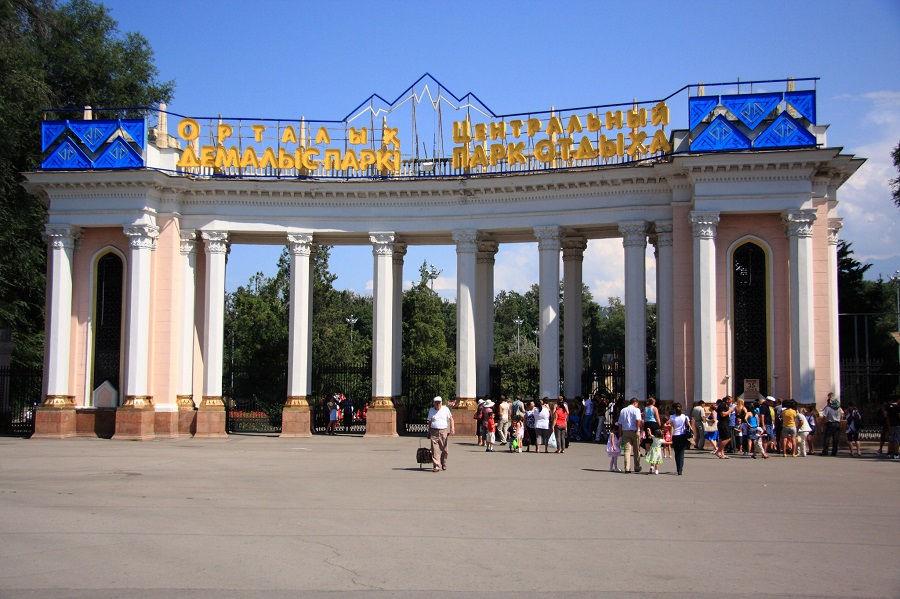 سنترال پارک قزاقستان Central Park