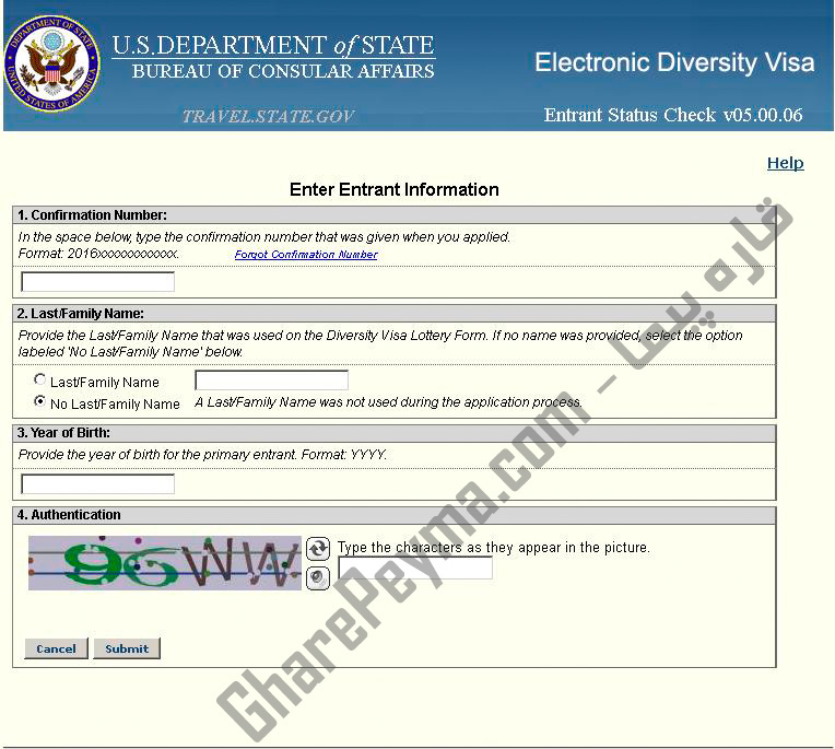 Fci recruitment 2015 notification