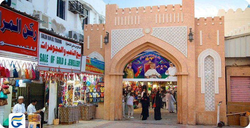 بلیط عمان