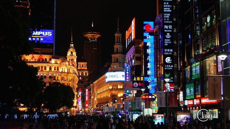 خیابان نانجینگ چین - روزهای پروازهای چین