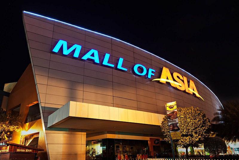 بازار اس ام آسیا فیلیپین و رزرو آنلاین بلیط هواپیما قیلیپین با ارزان ترین قیمت
