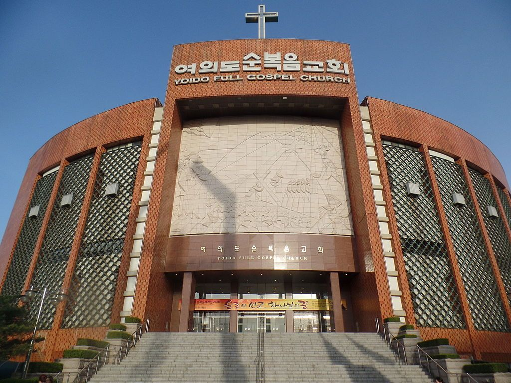 کلیسای یودو فول گاسپل کره جنوبی YOIDO FULL GOSPEL CHURCH- بلیط یک طرفه کره جنوبی