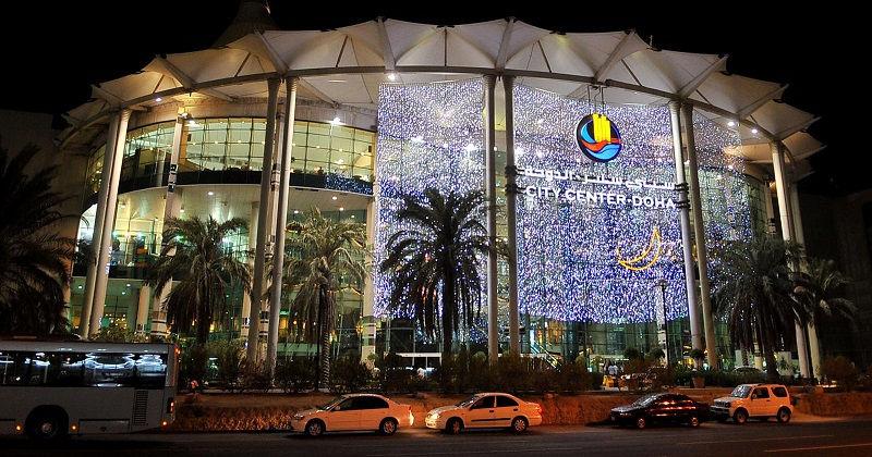 مرکز خرید سیتی سنتر و هزینه بلیط هواپیما قطر