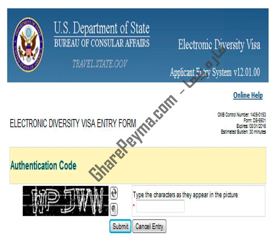 آموزش نحوه ثبت نام در لاتاری گرین کارت آمریکا 2020