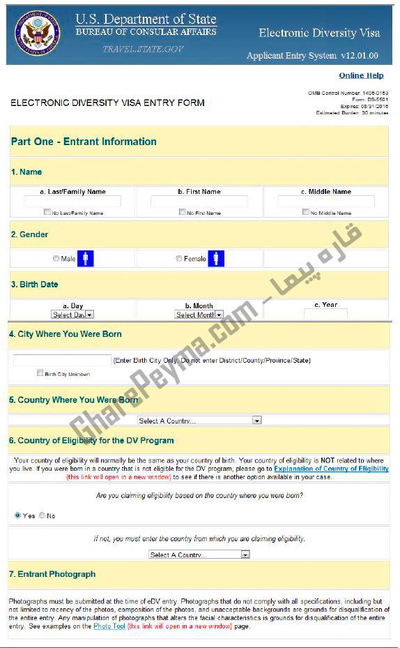 آموزش نحوه ثبت نام در لاتاری گرین کارت آمریکا 2018