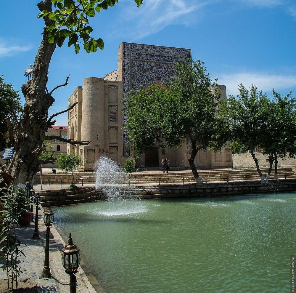 لیاب حوض ازبکستان