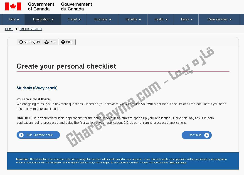 آموزش نحوه درخواست ویزا تحصیلی کانادا در سایت CIC