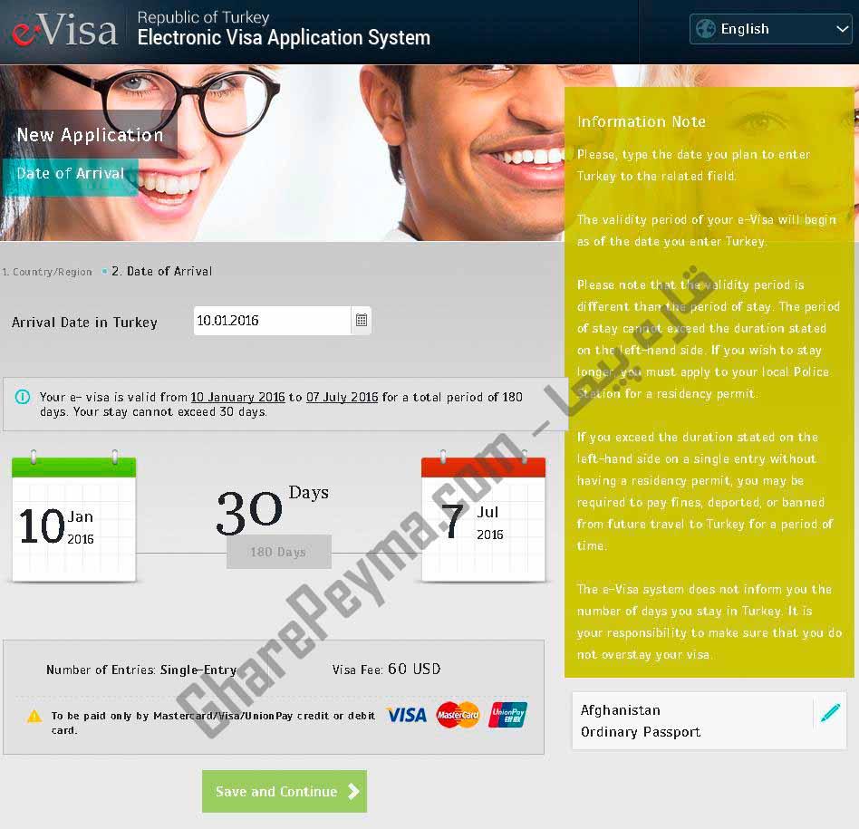 ثبت در خواست و پرداخت هزینه ویزای الکترونیکی ترکیه Turkey Evisa Payment
