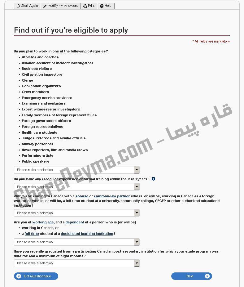 آموزش نحوه درخواست ویزا کار Workpermit کانادا در سایت CIC