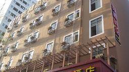 هتل 8 این شنزن چین