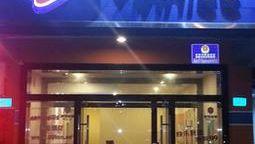 هتل این میدان 99 شنزن چین