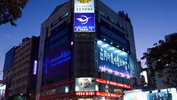 هتل ایرلاین این تایپه تایوان