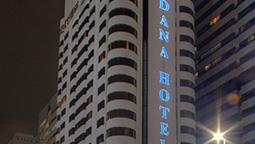 هتل الدیار دانا ابوظبی امارات