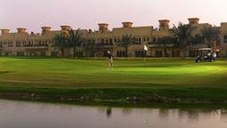 هتل الحمرا راس الخیمه امارات