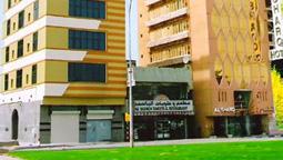 هتل الشرغ شارجه امارات