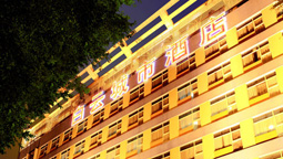هتل بیون گوانگژو چین