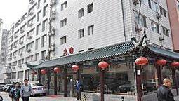 قیمت و رزرو هتل در پکن چین و دریافت واچر