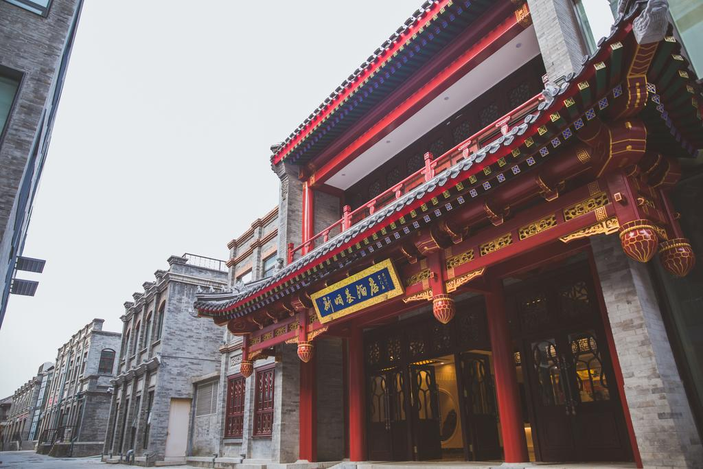 بهترین نرخ هتل های پکن چین