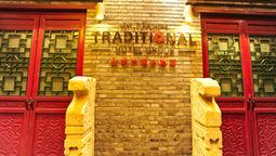 هتل تردیشنال ویوو پکن چین