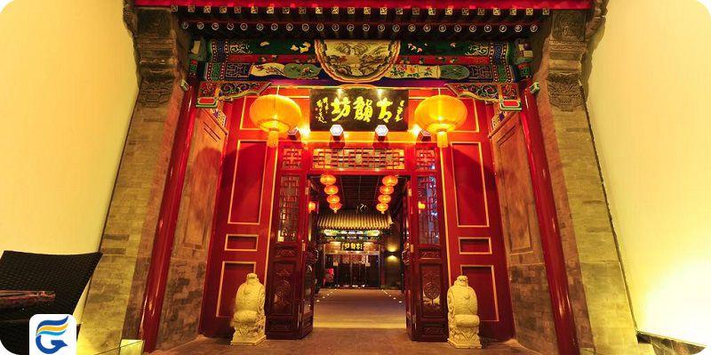 بهترین قیمت هتل های چین - ارزانترین قیمت رزرو هتل در پکن
